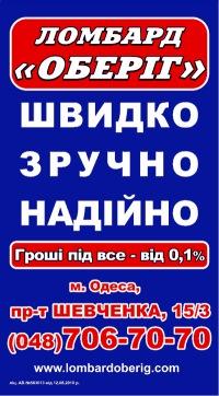 Αлександр Πестов, 1 января , Одесса, id173823798
