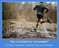 Аламея Аламея, 18 марта , Ростов-на-Дону, id22181017
