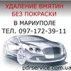 Andrey Binat