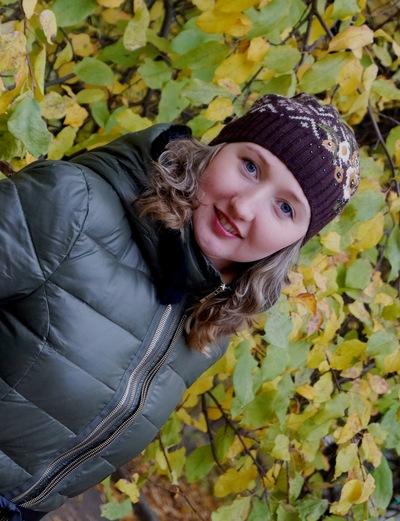 Ксения Мартьянова, 19 декабря , Ижевск, id64226582