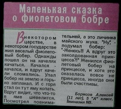 http://cs304610.userapi.com/v304610259/44ab/KsOvey5HNVM.jpg