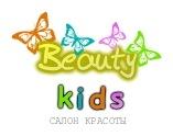 Beauty kids салон красоты