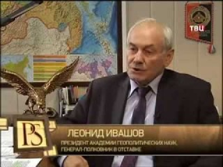 Атака на Цхинвал - пять лет спустя «Постскриптум» 14.09.2013