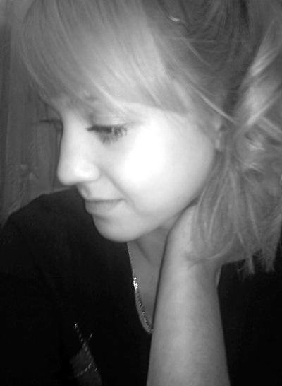 Даша Непогодина, 27 февраля 1996, Ижевск, id168177008
