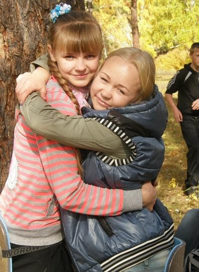 Людмила Волина, 15 августа , Ангарск, id149893085