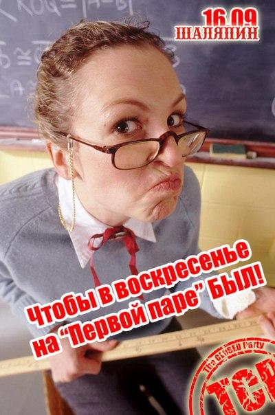 Кто и как должен защитить учителя от ученической агрессии. Это далеко