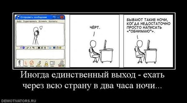 http://cs304611.userapi.com/v304611552/2ccd/ZE89Gj43B_I.jpg
