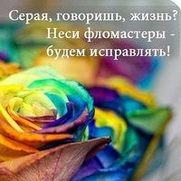 Таня Дурова, 24 августа , Пермь, id19800228
