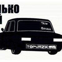 Никита Шевченко, 20 сентября , Киров, id213849501