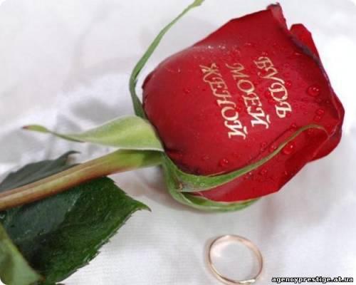Как стать самой лучшей для мужа