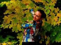 Юлия Аршавина, 13 декабря 1987, Одесса, id16686712