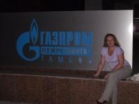 Юлия Никонова, 1 июня 1999, Севастополь, id175336266