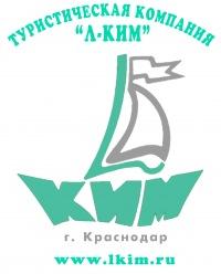 Александра Лким