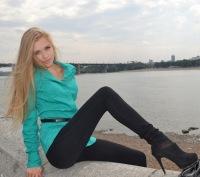 Анна Сименко, 16 июля , Новосибирск, id145878072
