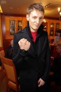 Павел Воля, 1 мая 1998, Москва, id159667683