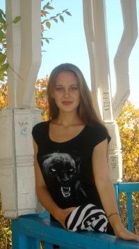 Алёна Генза, 9 февраля , Барнаул, id53046706