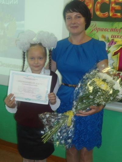 Ирина Калинина, 18 мая , Сергач, id197828180