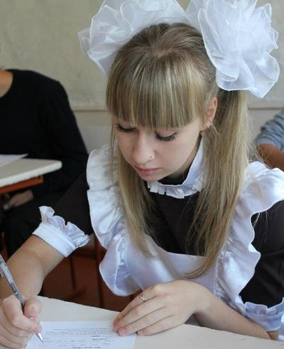 Лена Корчак, 11 сентября 1996, Облучье, id101058545