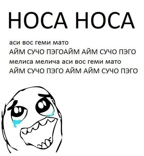 Любимые ГрАфФиТи♥ и ♥ на Заказ! | ВКонтакте