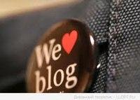 Душа блога...