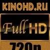 KinoHD.ru - ЛУЧШИЕ ФИЛЬМЫ ОНЛАЙН в HD КАЧЕСТВЕ