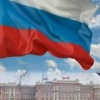 Rostov_Protiv l Ростов-на-Дону