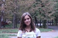 Алина Антипина