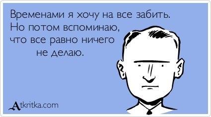 http://cs304615.userapi.com/v304615134/11f4/hmAGgjBXQkk.jpg