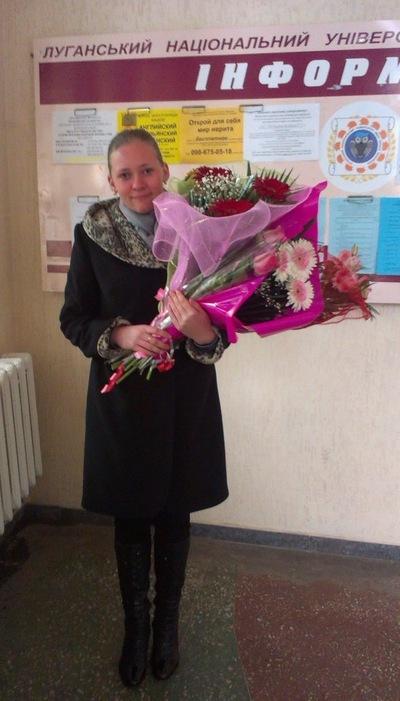 Мария Лысенкова, 13 октября 1995, Луганск, id182362821