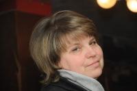 Мария Силаева, 17 мая , Рыбинск, id162032276