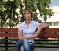 Татьяна Олейник, 11 апреля , Чернигов, id51503605