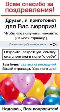 Игорь Che, 21 июля , Москва, id68216693