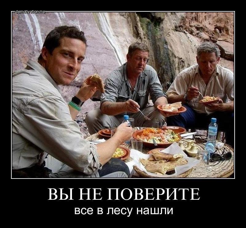 Решил красивые слова мужу в прозе от жены окружении Чернова