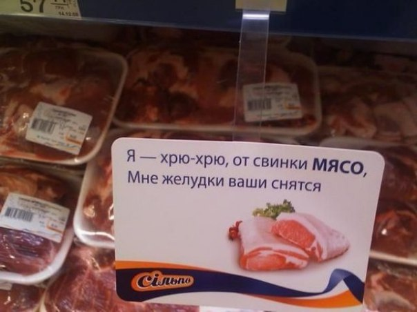 Смешные ценники и.т.д. ))))))))) | ВКонтакте