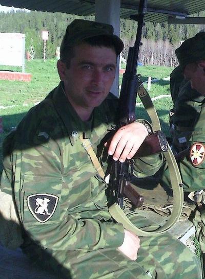 Максим Бугреев, 1 мая , Чайковский, id22532583