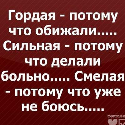 Светлана Викторовна, 10 ноября , Екатеринбург, id35496673