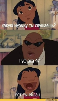 Дима Халачь, 16 января 1996, Москва, id195286851