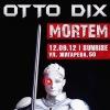 """12.09.12 - """"SunRise"""" - OTTO DIX в Твери!"""