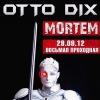 29.09.12 - OTTO DIX в Новокузнецке! 14:00 (ДНЕМ)