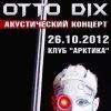 26.10.12 - OTTO DIX в Санкт-Петербурге!