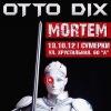 13.10.12 - OTTO DIX в Калуге!