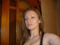 Катя Залужная, 29 декабря 1998, Калининград, id143630674