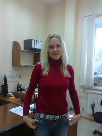 Наталья Кузнецова, 15 апреля 1981, Самара, id163723616