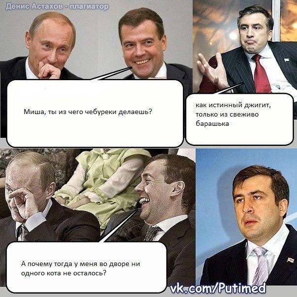 Смешные анекдоты про политику с картинками