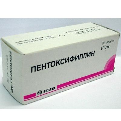 аптечные препараты от паразитов в организме