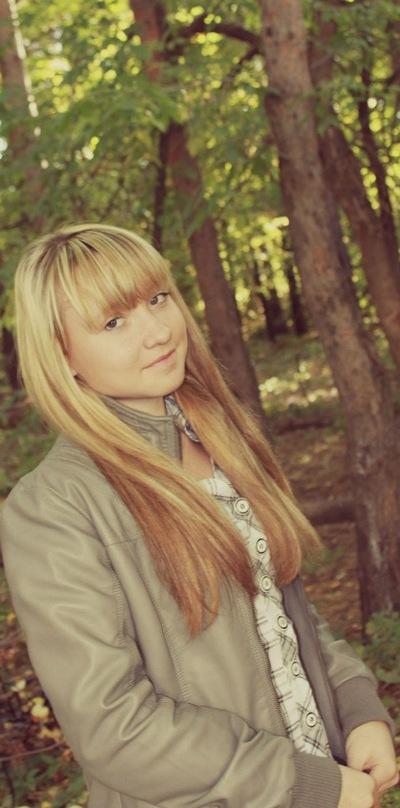 Марина Сошина, 11 ноября 1997, Черкассы, id193291006