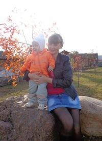 Кристина Кириченко, 30 октября 1992, Клинцы, id67163342