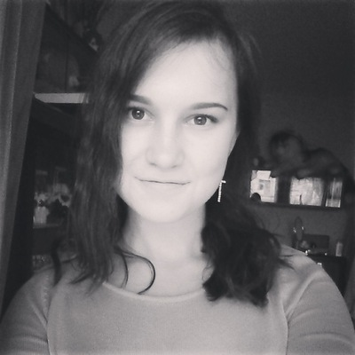 Эвелина Абдураманова, 11 декабря 1996, Самара, id150098465