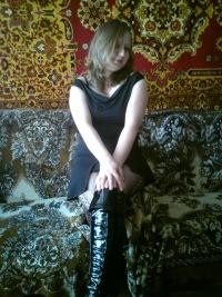 Ирина Анисимова, 13 января 1989, Чебоксары, id93586037