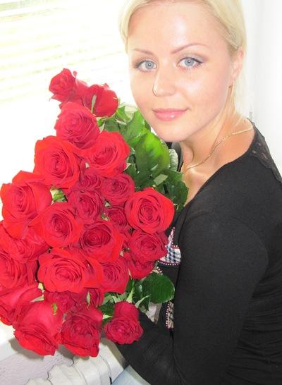 Елена Майко, 2 августа , Солигорск, id142008424